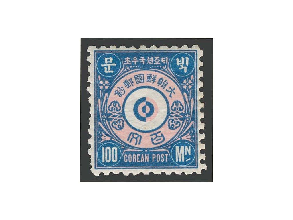 Korea, 1884, 100M Znak, těžší * , krátké zoubky