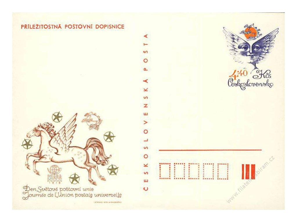 CDV 185 Den světové poštovní unie