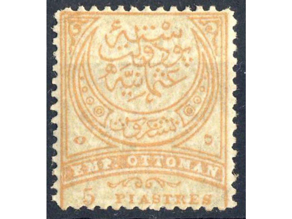 1890, 5Pia Znak, MiNr.63, **