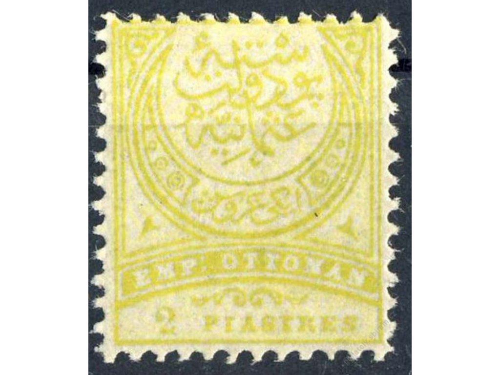 1890, 2Pia Znak, MiNr.62Ba, (*)