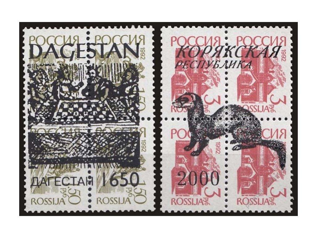Dagestán, 1992, 2 kusy 4bloků, **
