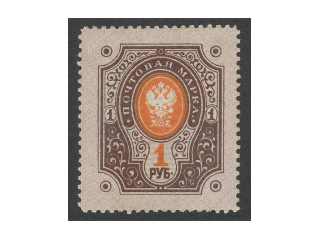 1891, 1R Znak, * reparovaný lep, nalomený růžek