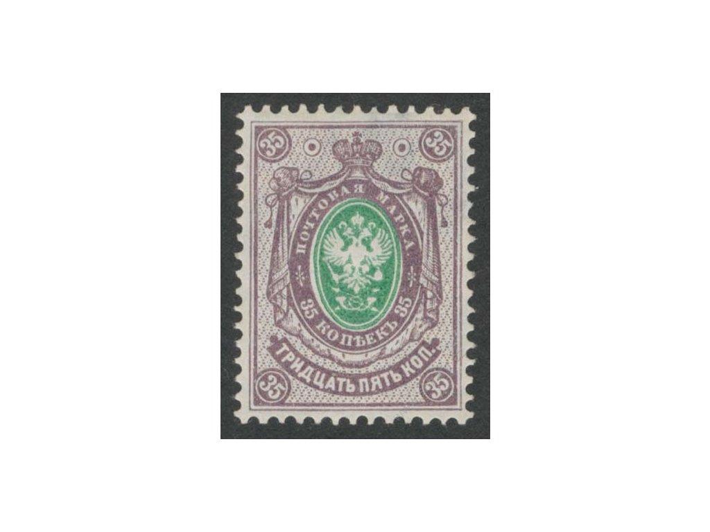 1891, 35K Znak, MiNr.43, * po nálepce