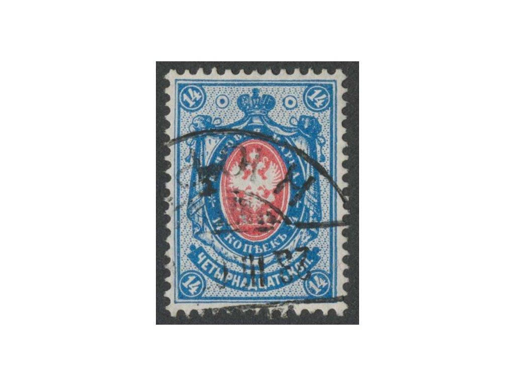 1891, 14K Znak, MiNr.41, razítkované