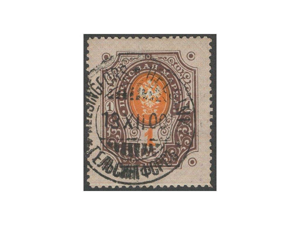 1891, 1R Znak, MiNr.45, razítkované