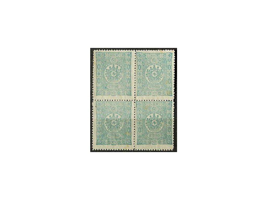 1892, 1Pia Znak, 4blok, MiNr.71, (*)
