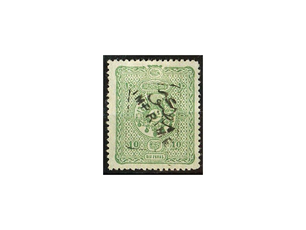 1892, 10Pa Znak, MiNr.74, (*)