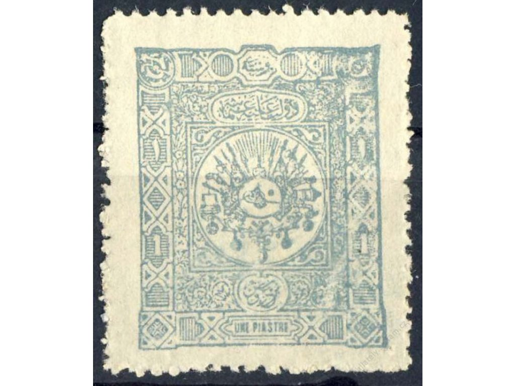 1892, 1Pia Znak, MiNr.71, (*) , drobný vlom