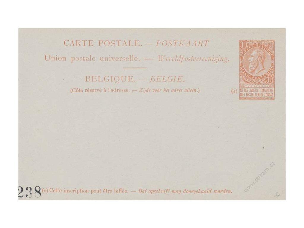 1893, dvojitá dopisnice 10C MiNr.P35, neprošlé, dv
