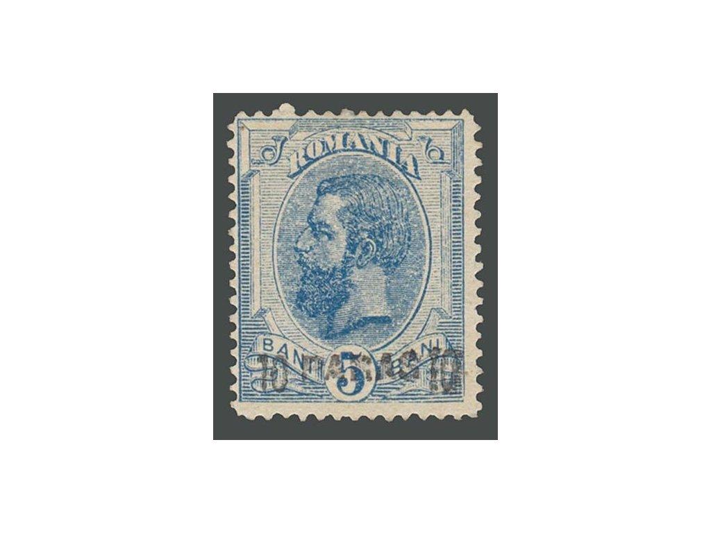 1896, Levanta, 10Par/5B modrá, MiNr.1a, (*)