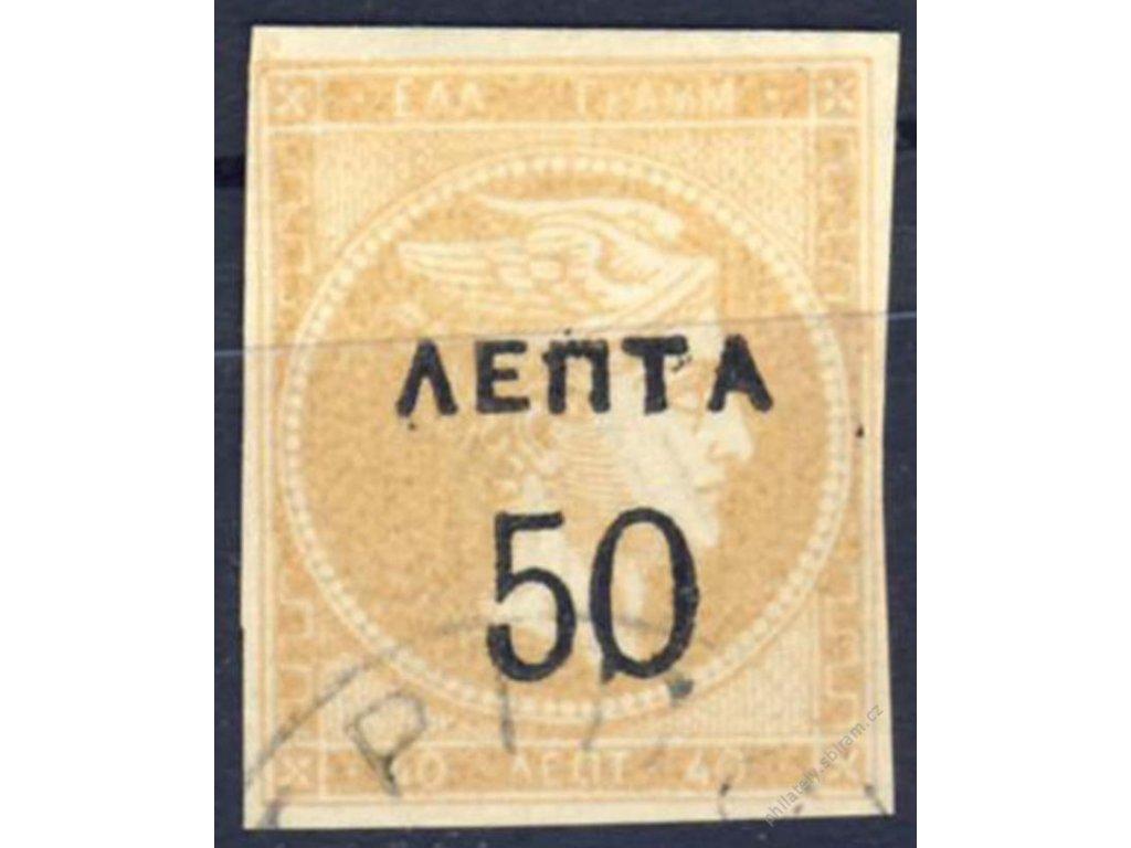 1900, 50L/40L Hermes, MiNr.110B, razítkované