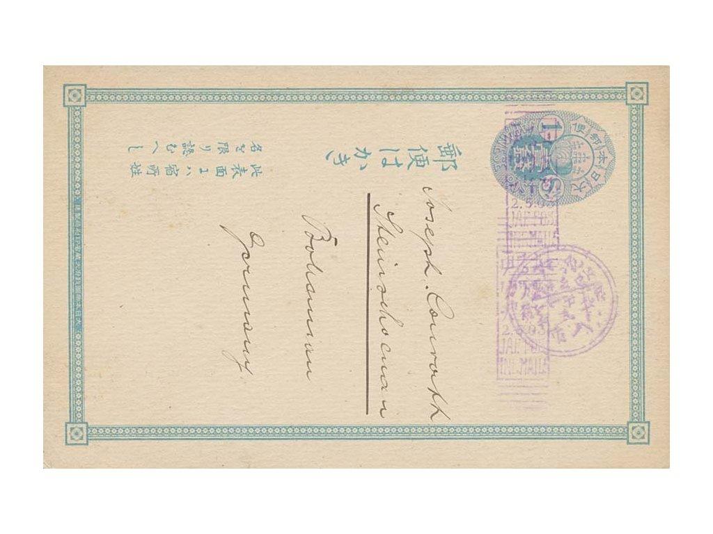 Japonsko, celinová pohlednice 1S The Karakasi Pine