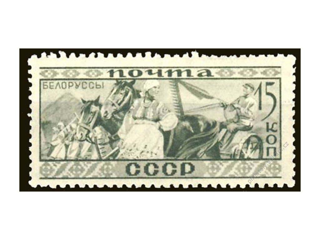1933, 15K Výjevy, MiNr.442, **