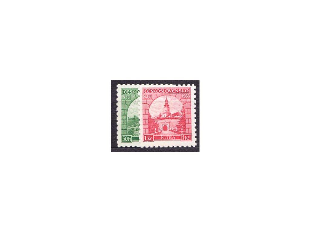 1933, 50h-1Kč Nitra, série, Nr.273-4, **
