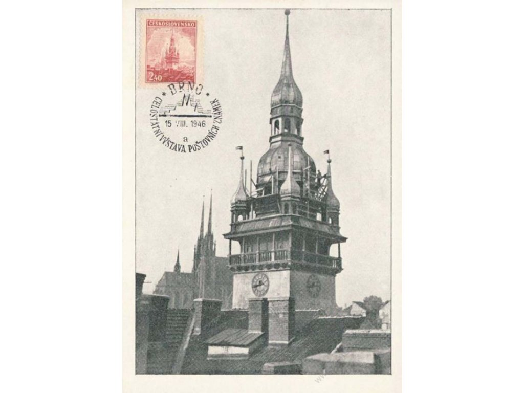 1946, Brno, Výstava známek, Carte Maxima, pohled