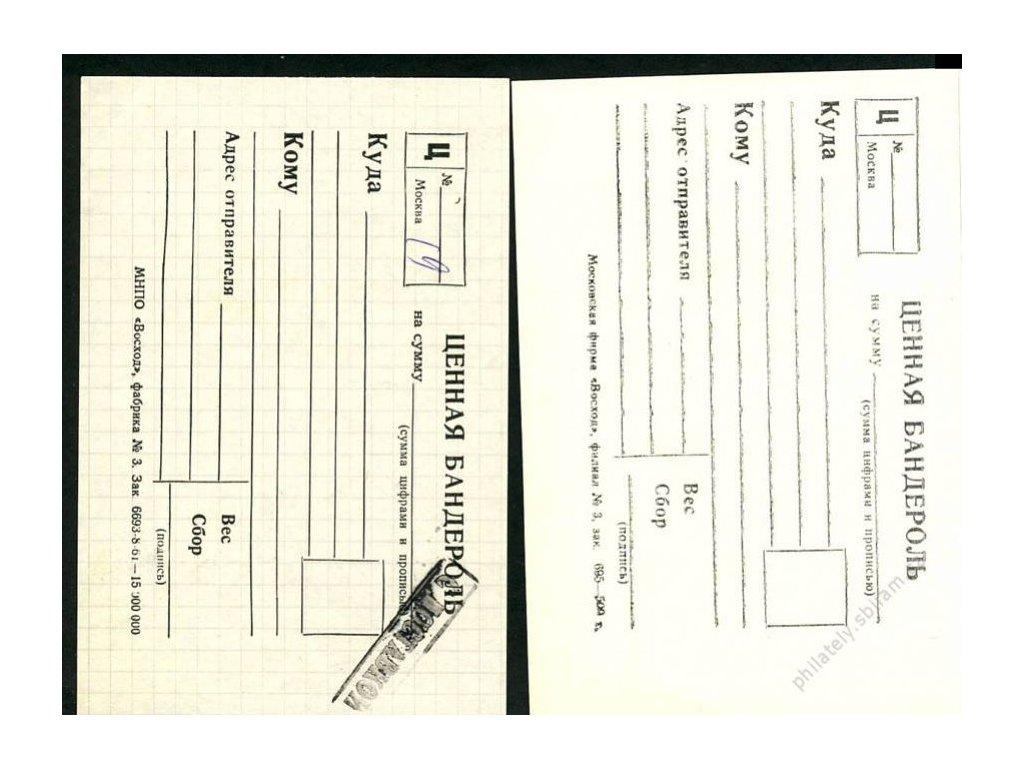 1970, 2 ks poštovních formulářů, neprošlé, dv