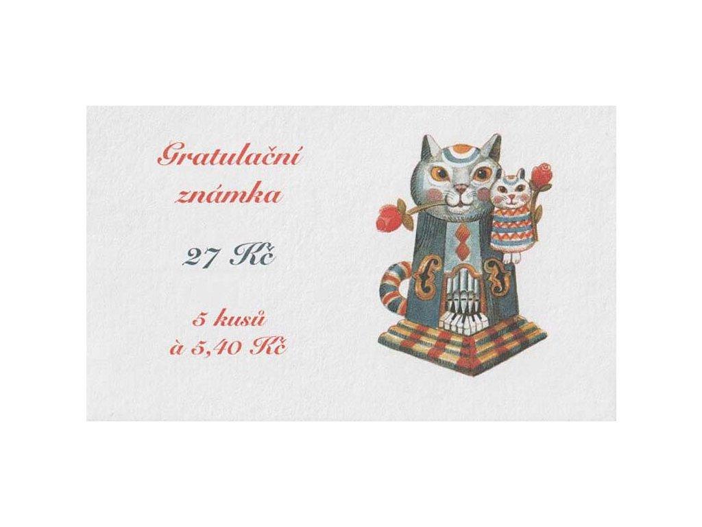 ZS 85 Gratulační známka
