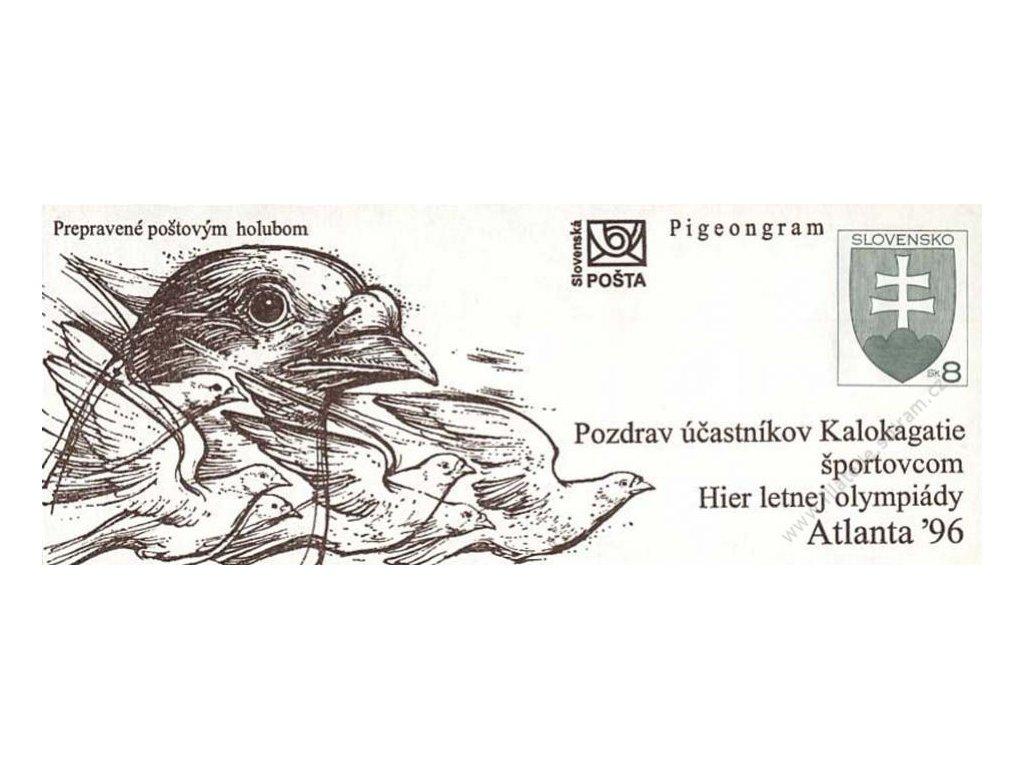 CPH 1 Katokagatia