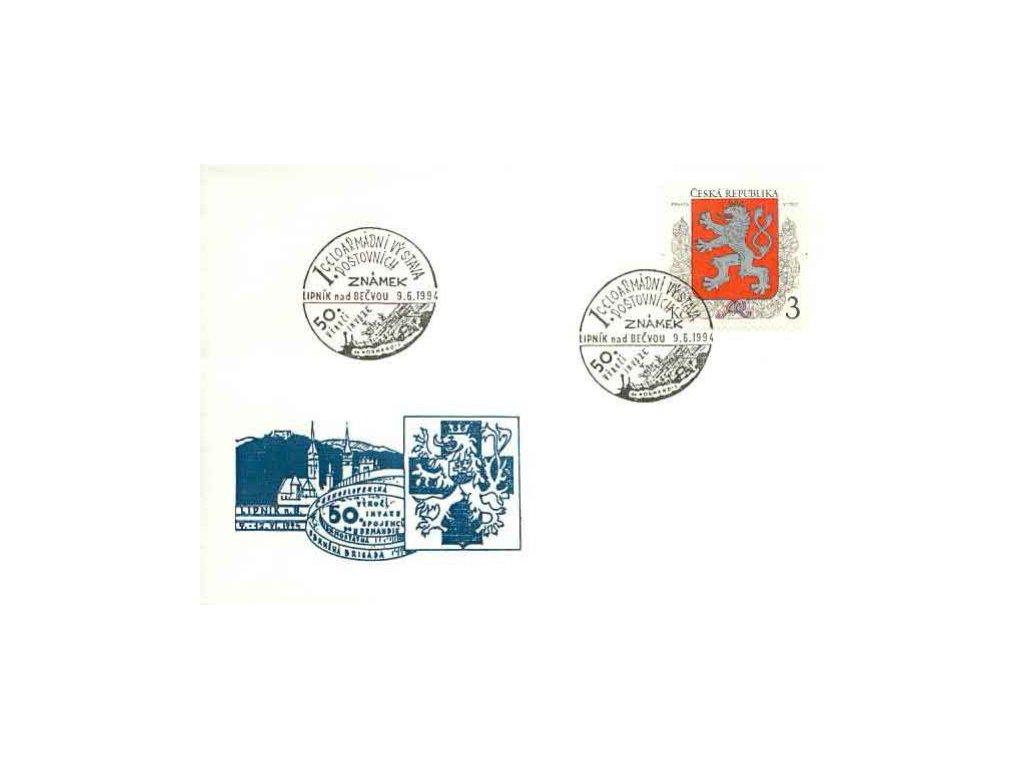 1994, Lipník nad Bečvou, Výstava známek, obálka