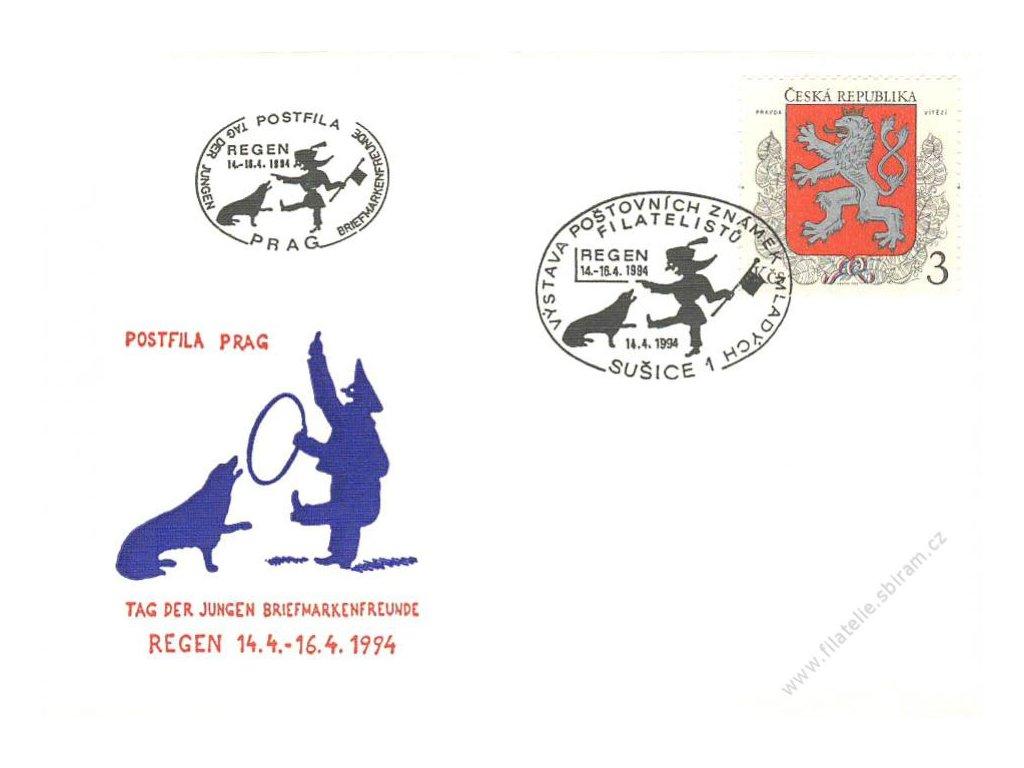1994, DR Praha, Výstava známek Regen, obálka s přítiskem
