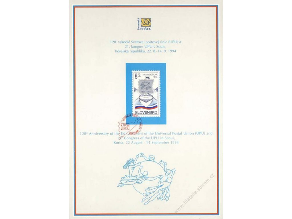 NL 9 120. výročí UPU