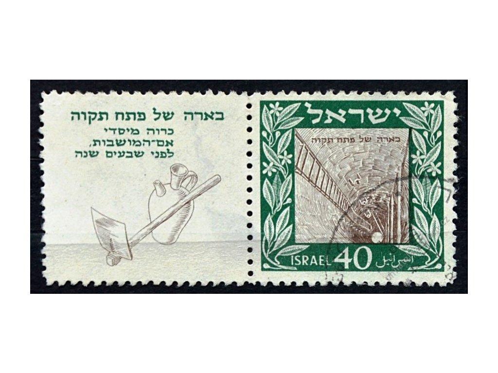 Israel, 1949, 40Pr Studna s kuponem, razítkované