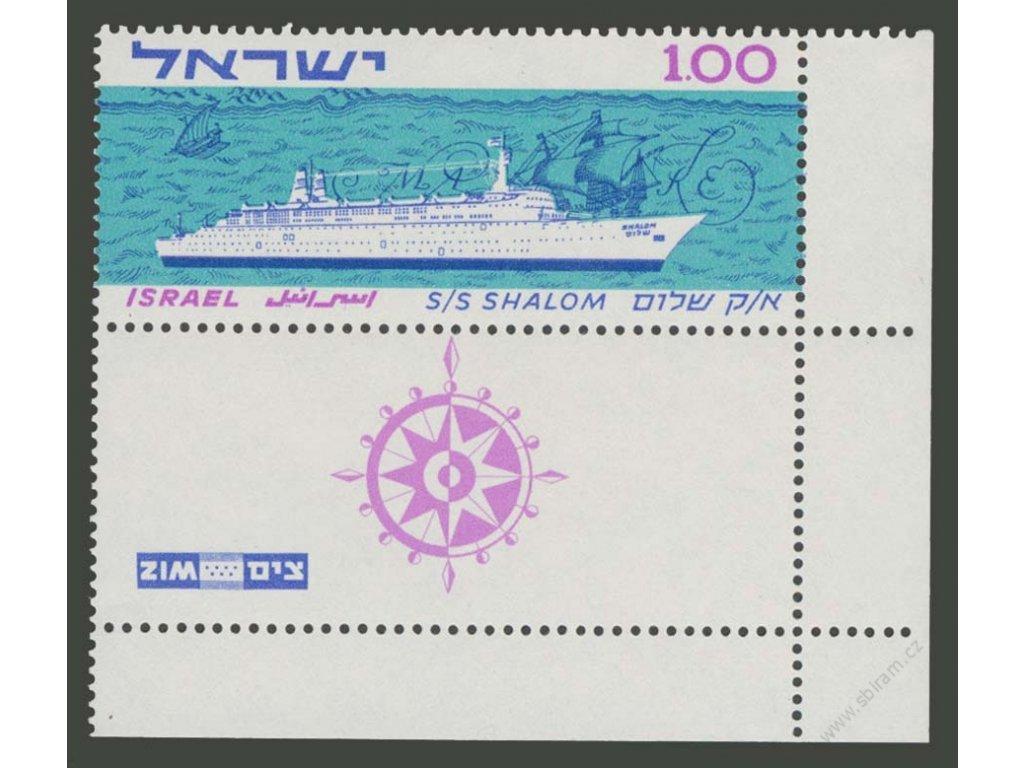 Israel, 1963, 1Libra Loď, MiNr.295, **
