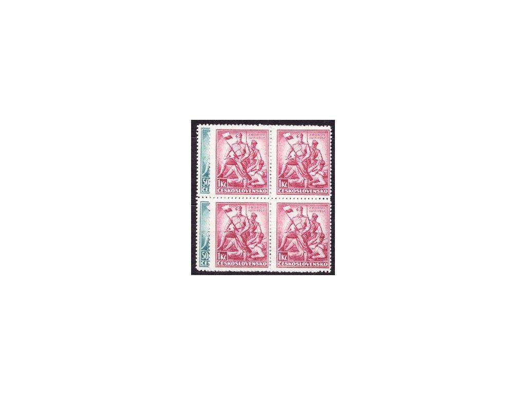 1937, 50h-1Kč Zborov, 4bloky, Nr.318-319, **