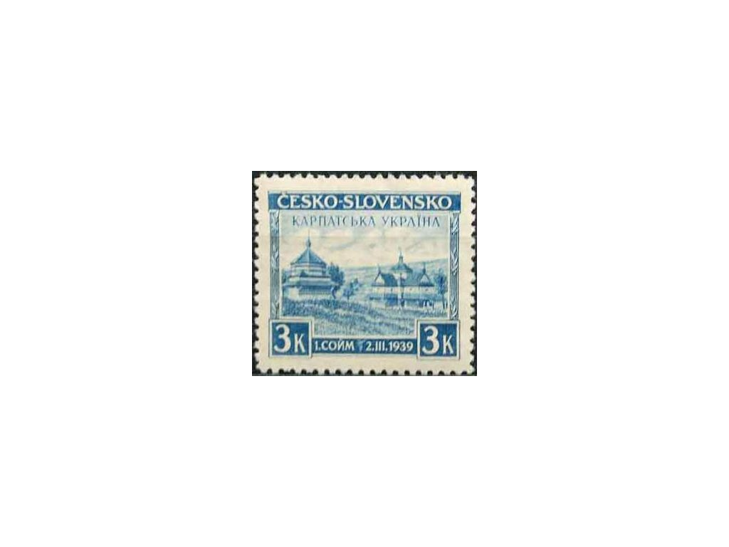 1939, 3K Chust, Nr.351, **