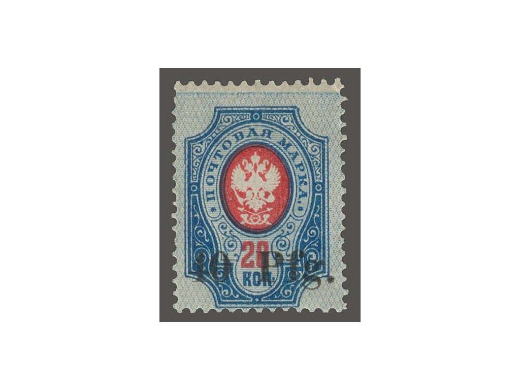 Dorpat, 1918, 40Pf/20Kop Znak, ověřeno, MiNr.2, **