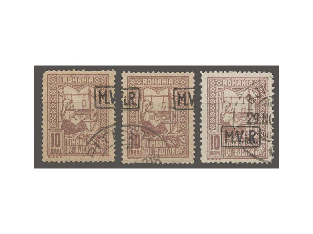 Rumunsko, 1917, 10B Zwangszuschlagsmarken, posun