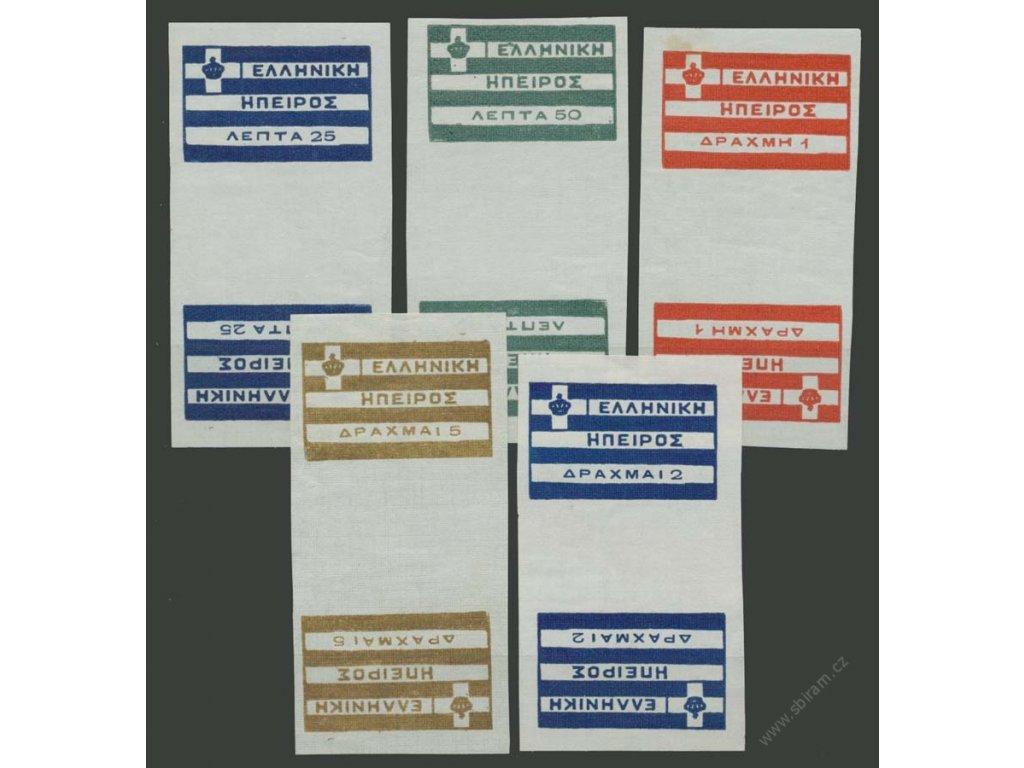 Epirus, 1914, 25L, 1, 5 a 12Dr, meziarší, skvrnka, * po nálepce
