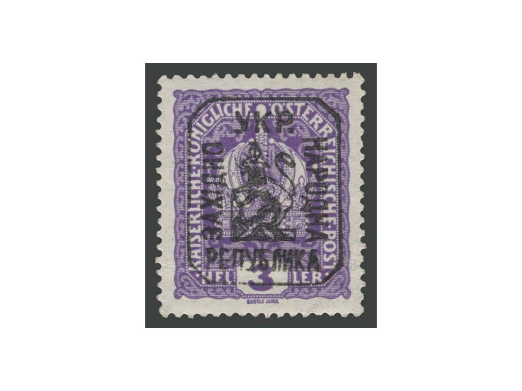 Westukraine, 1918, 3H Koruna, * po nálepce, lehké faldy