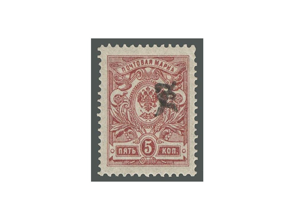 Arménie, 1919, 5K Znak s přetiskem, * po nálepce, dv