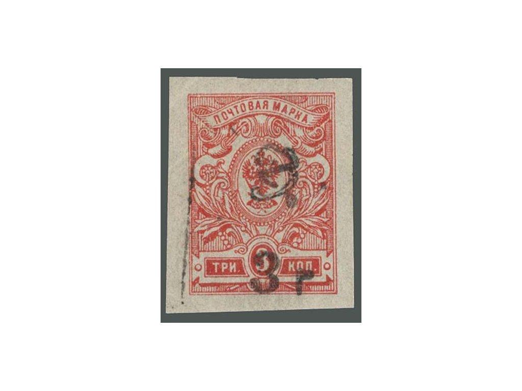 Arménie, 1920, 3R/3K Znak s přetiskem, * po nálepce