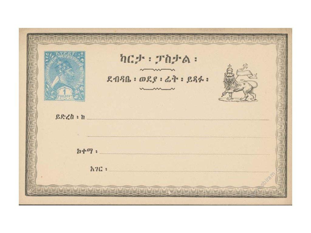 Ethiopie, 1896, 1GUERSCH Menelik, dopisnice, neprošlé