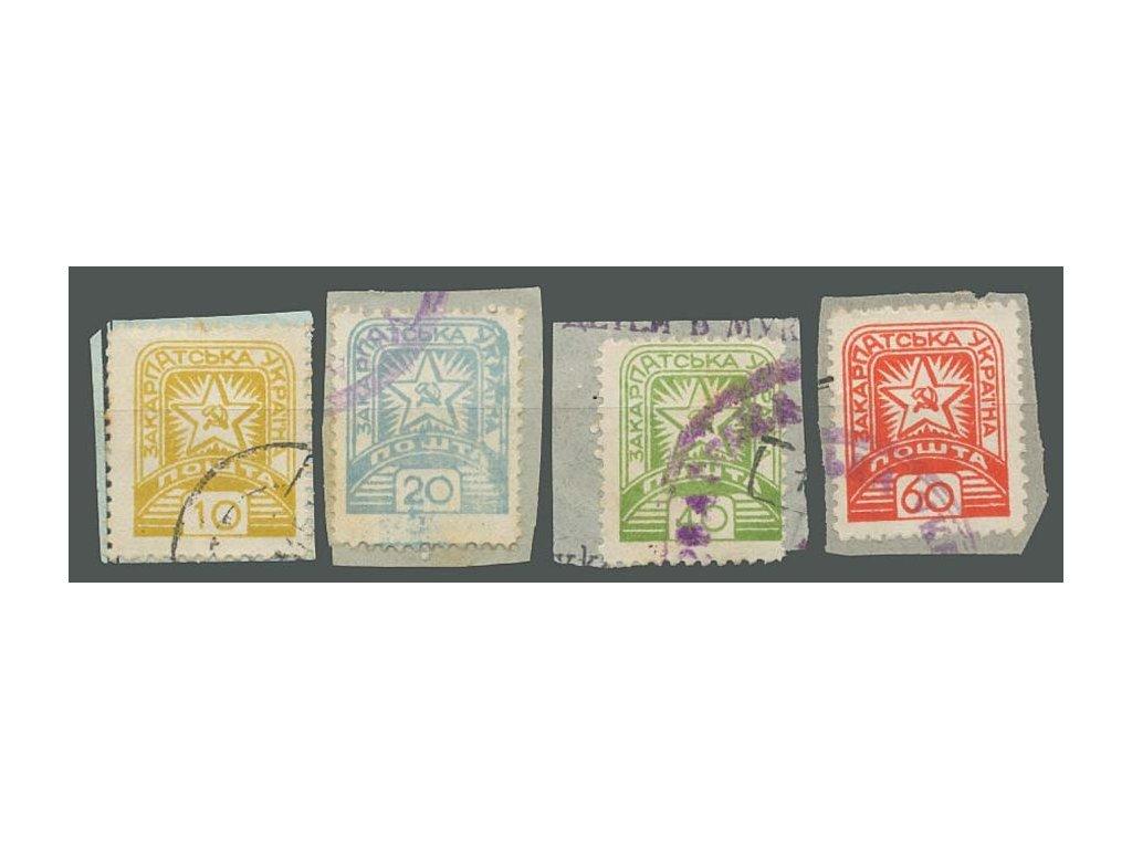 Karpatská Ukrajina, 1945, 10-60F Znak, výstřižky