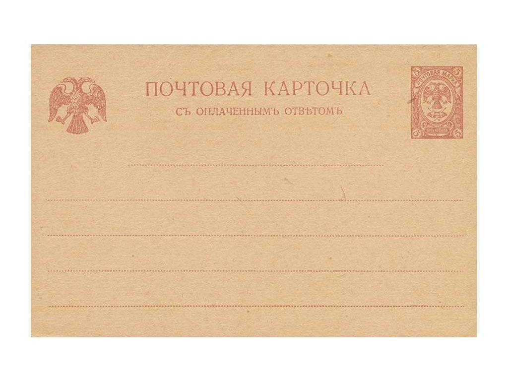 1918, dvojitá dopisnice 5K Znak, neprošlé