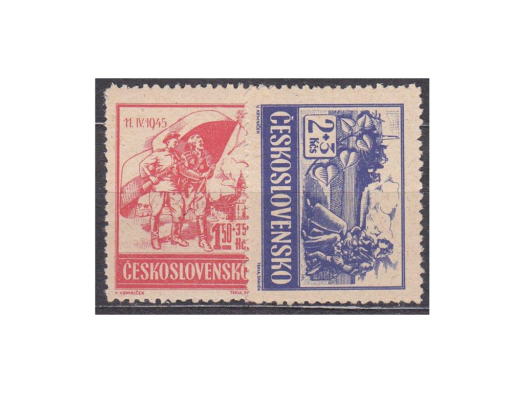 1945, 1.50-2Kč Skalické vydání, **