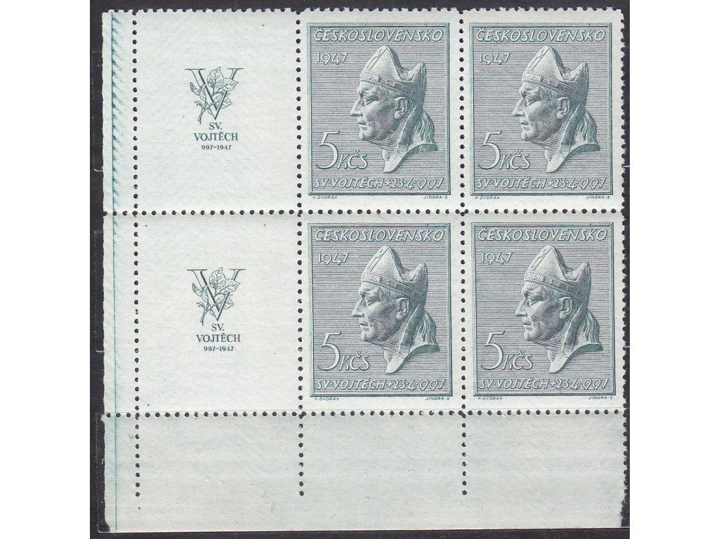 1947, 5Kčs sv. Vojtěch, levý dolní roh. 6blok, Nr.452, **