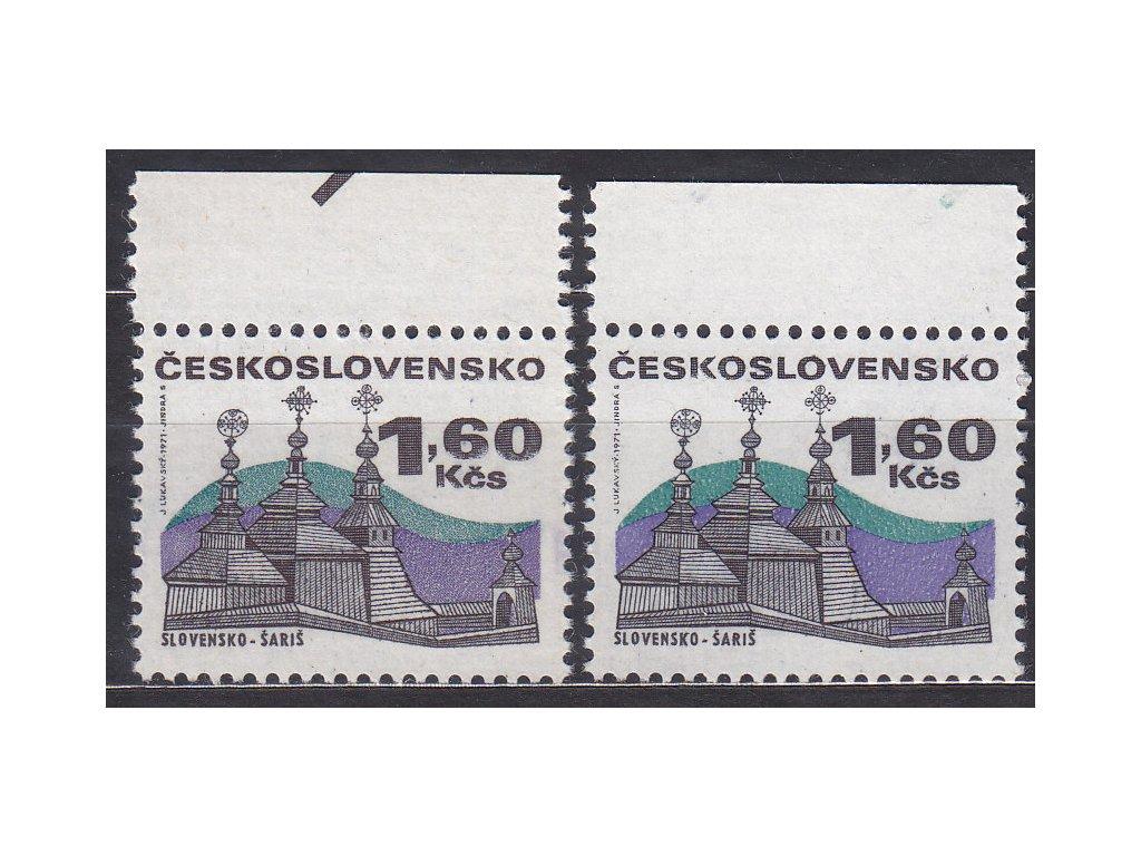 1.60Kčs Lidová architektura, papír oz a bp, obě krajové, Nr.1876xa,xb, **
