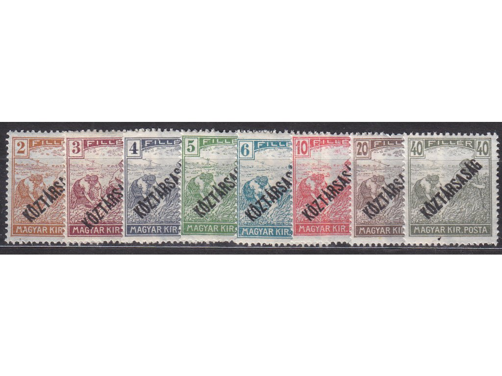 2-40f Ženci, přetisk Köztársaság, známky platné v ČSR, **