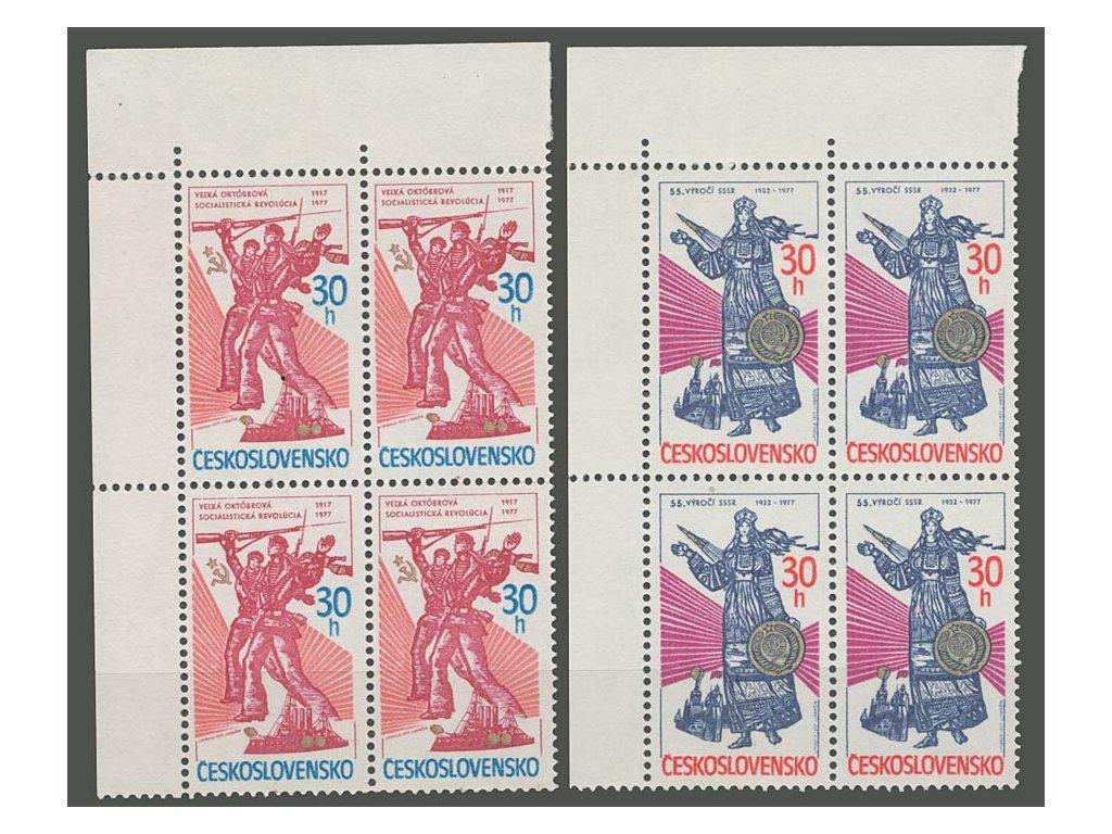 1977, 30h Výročí, rohové 4bloky, Nr.2281-82, **