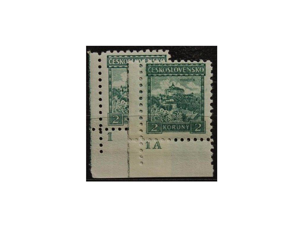 2Kč Pernštejn, 2 rohové kusy s DČ1,1A, Nr.221, **/*