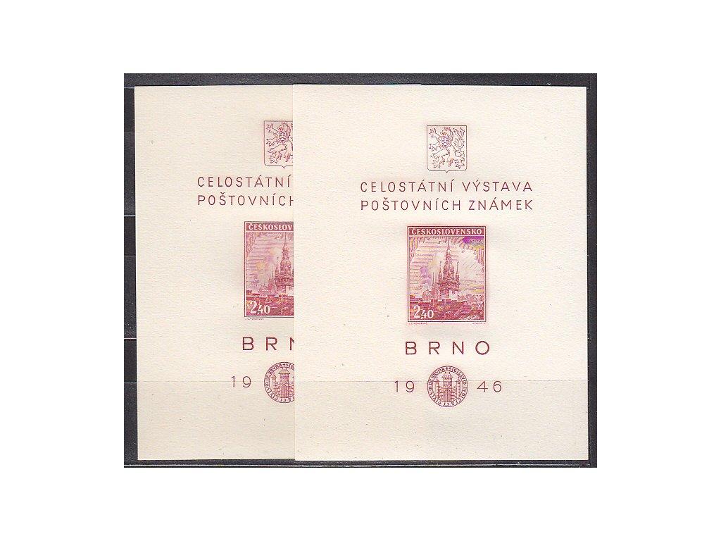 1946, aršík BRNO, 2 ks, I a II.typ, Nr.A437, **