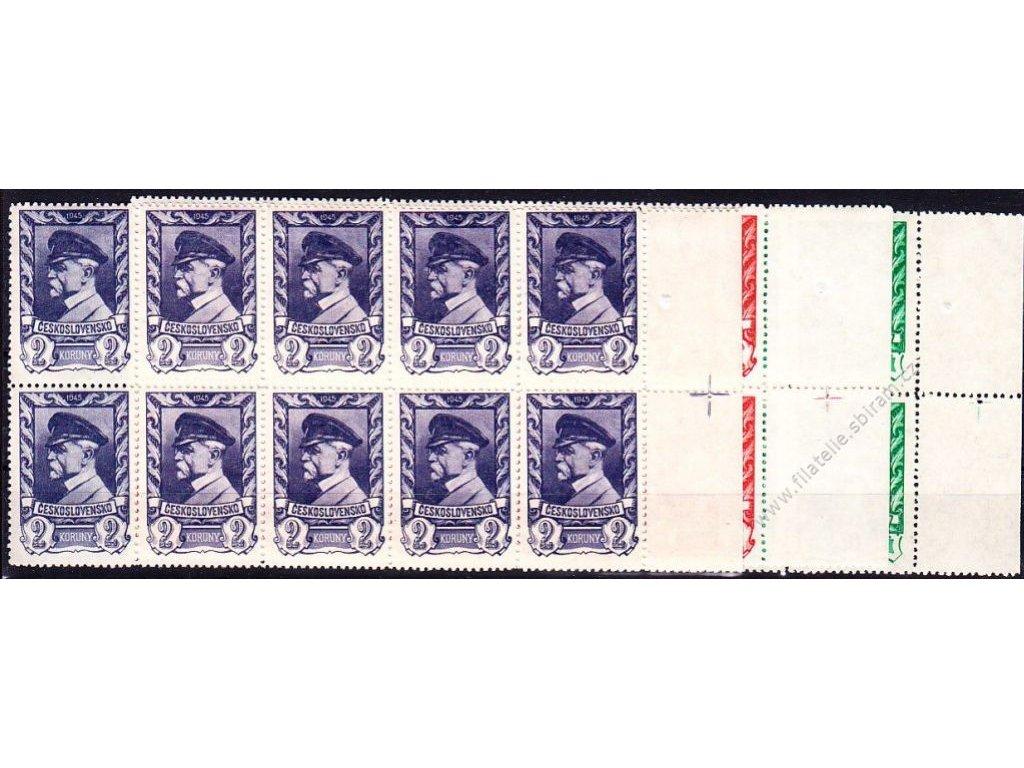 50h, 1 a 2K Moskevské, kraj 10bloky s křížky na okraji, Nr.384-6, **