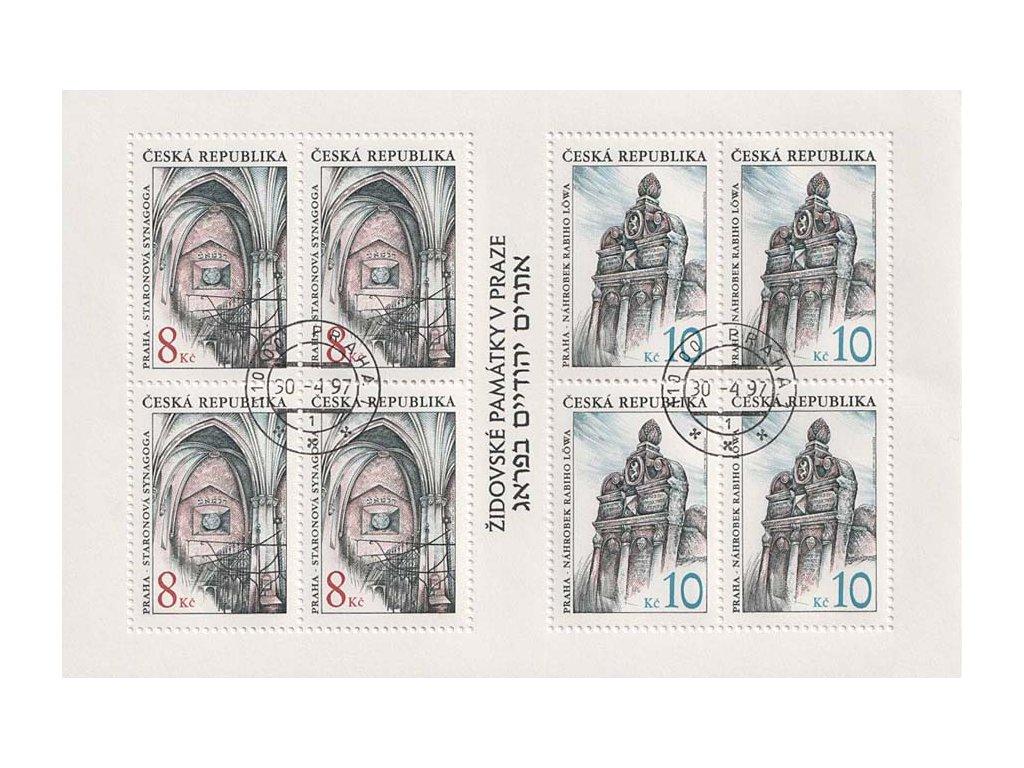 1997, 8-10Kč aršík Židovské památky v Praze, razítkované