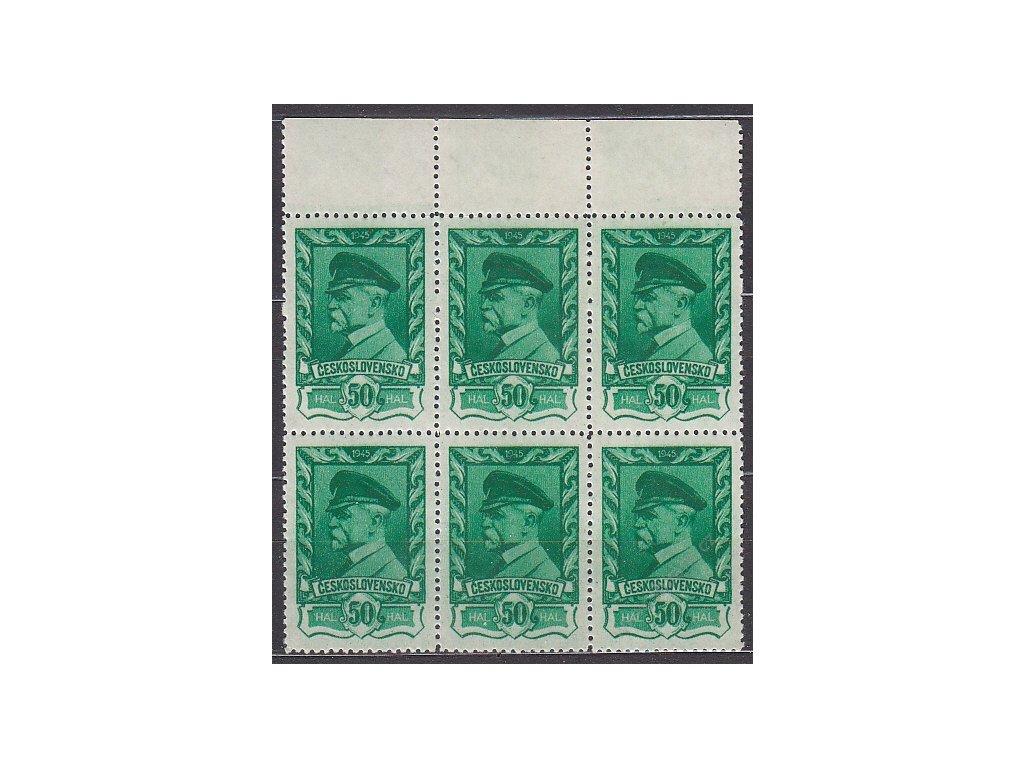 1945, 50h Moskevské, kraj. 6blok s vynech. perf. otvory v horní řadě, Nr.384, **