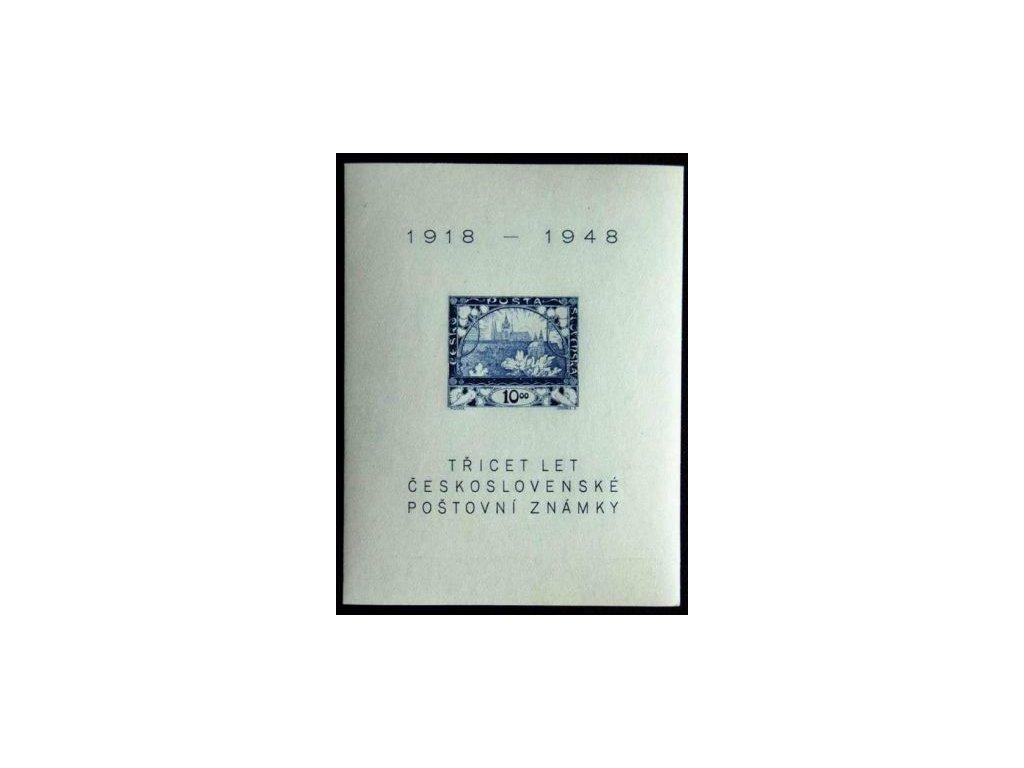 1948, 10Kčs aršík Hradčany, Nr.A497, **