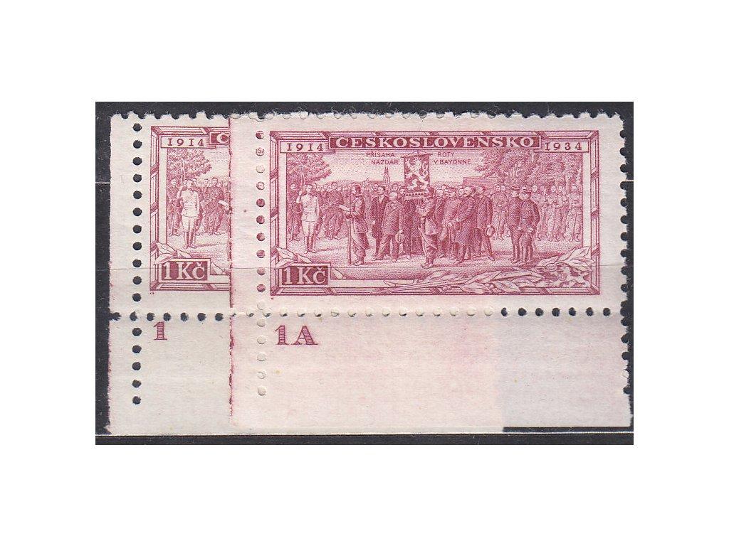 1934, 1Kč Vojenské, 2 roh. kusy s DČ 1,1A, Nr.277, **/*